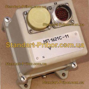 ЭР1621С-11 прибор для измерения температуры - фотография 1