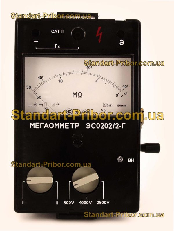 ЭС0202/2Г мегаомметр - фото 3