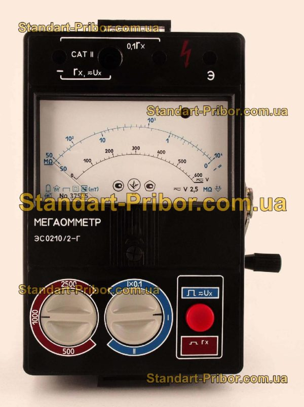 ЭС0210/1 мегаомметр - фото 3
