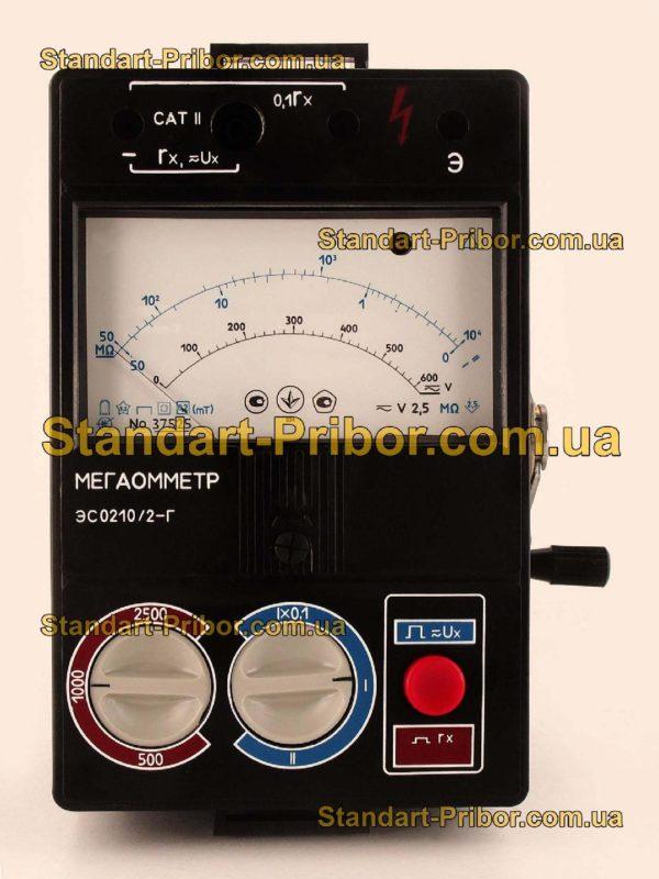 ЭС0210/2Г мегаомметр - фото 3