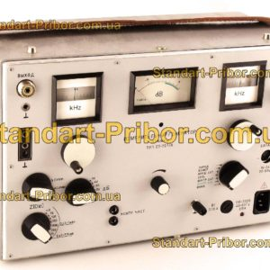 ET-70T/A (ЕТ-70Т/А) генератор измерительный - фотография 1