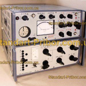 ЭУ5000 установка - фотография 1