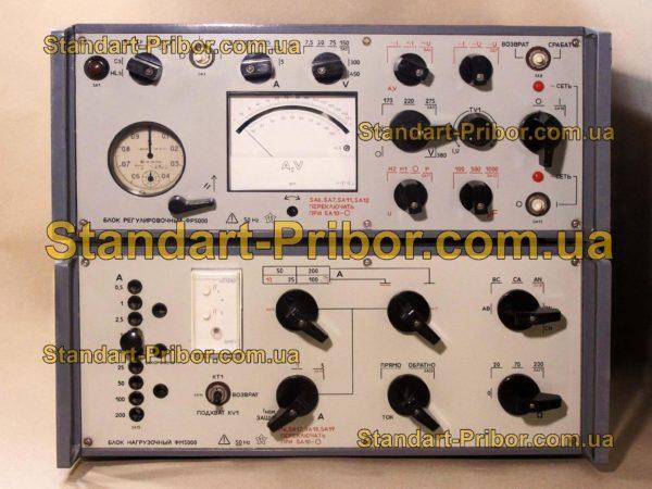 ЭУ5000 установка - изображение 2