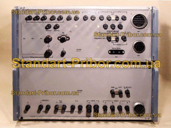 ЭУ5000 установка - фотография 4