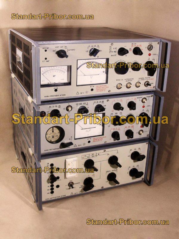 ЭУ5001 установка - фотография 1