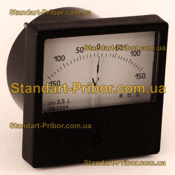 ЭВ0201 вольтметр - фотография 1