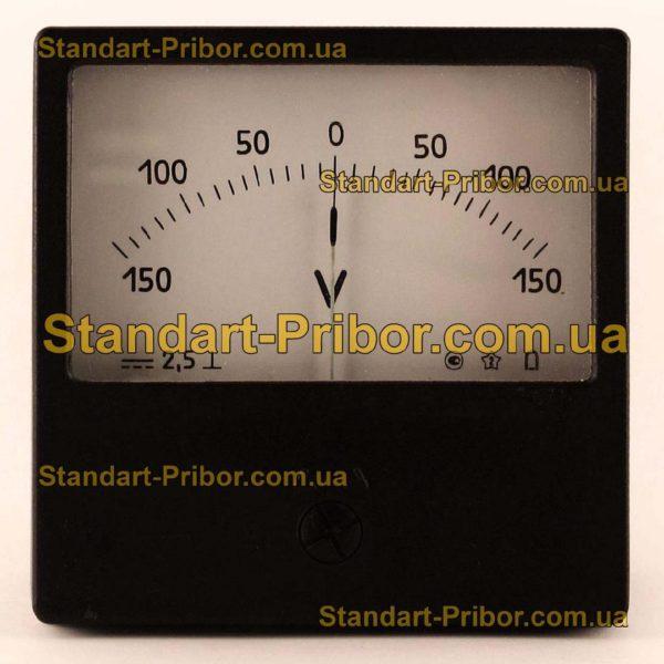 ЭВ0201 вольтметр - изображение 2