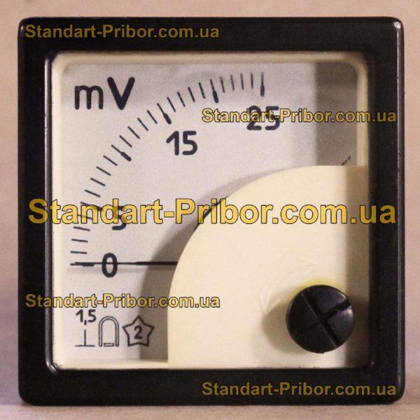 ЭВ0670 милливольтметр - изображение 2