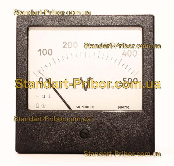 ЭВ0702 вольтметр - фотография 1