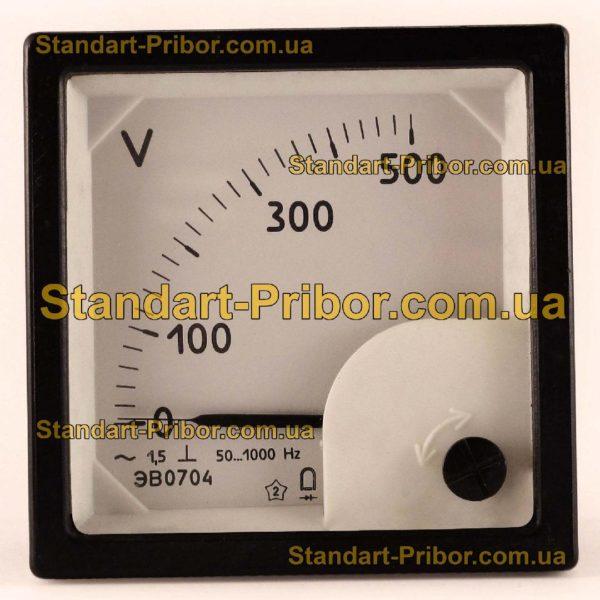 ЭВ0704 вольтметр - изображение 2