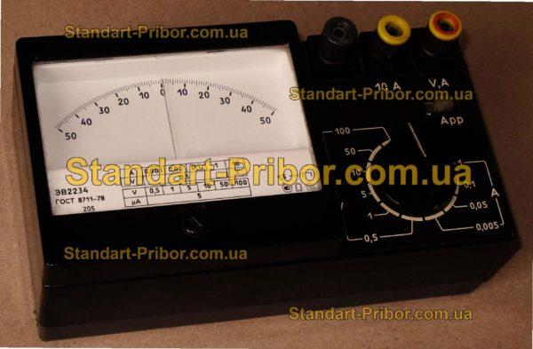 ЭВ2234 вольтамперметр лабораторный - фотография 1