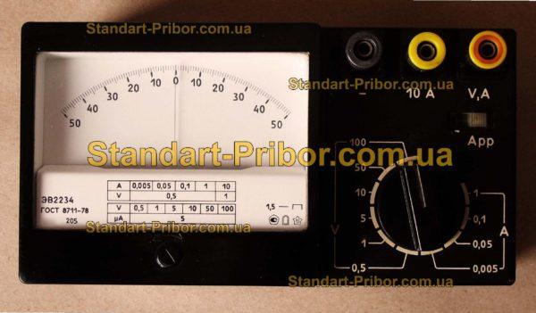 ЭВ2234 вольтамперметр лабораторный - изображение 2