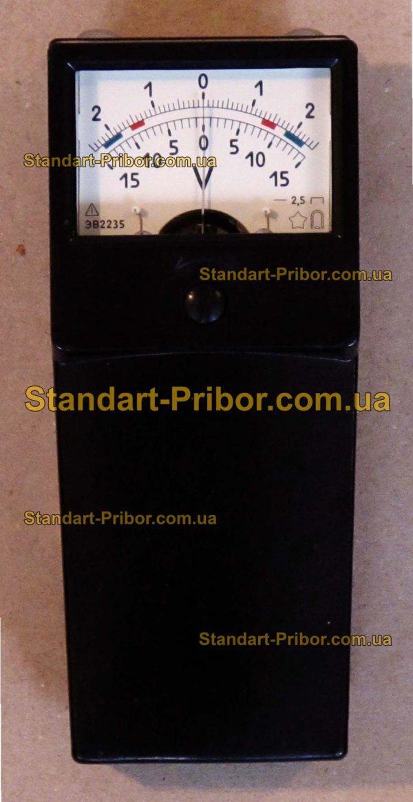 ЭВ2235 вольтамперметр лабораторный - фотография 4
