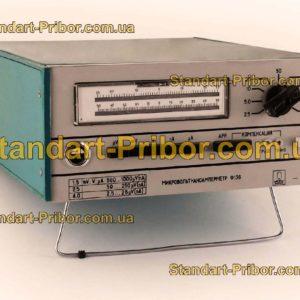 Ф136 микровольтнаноамперметр - фотография 1