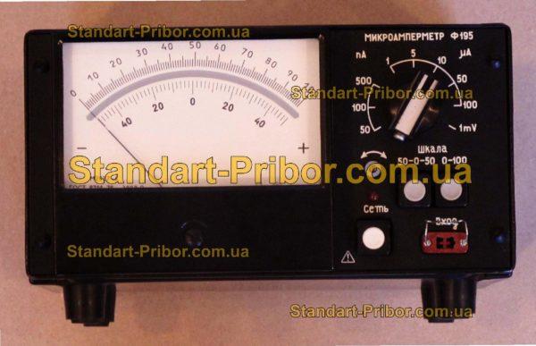Ф195 амперметр лабораторный - изображение 2