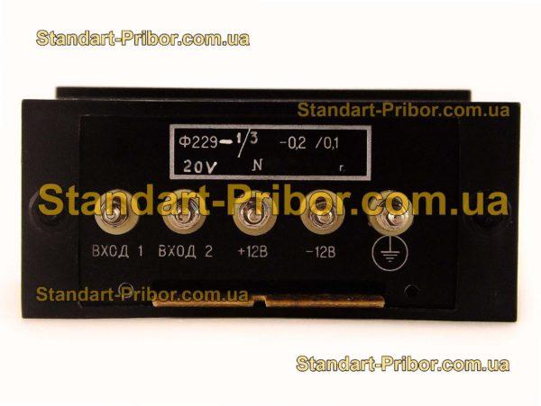 Ф229-1/3 прибор цифровой - фотография 1