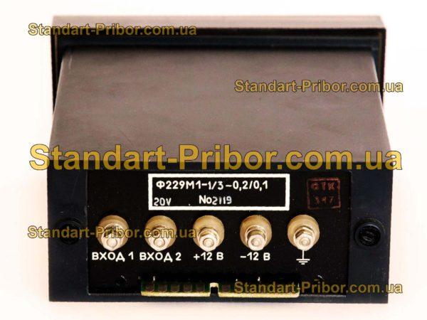 Ф229М1-1/3 прибор цифровой - фото 3