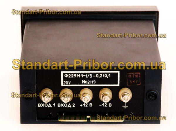 Ф229М1-1/6 прибор цифровой - фото 3