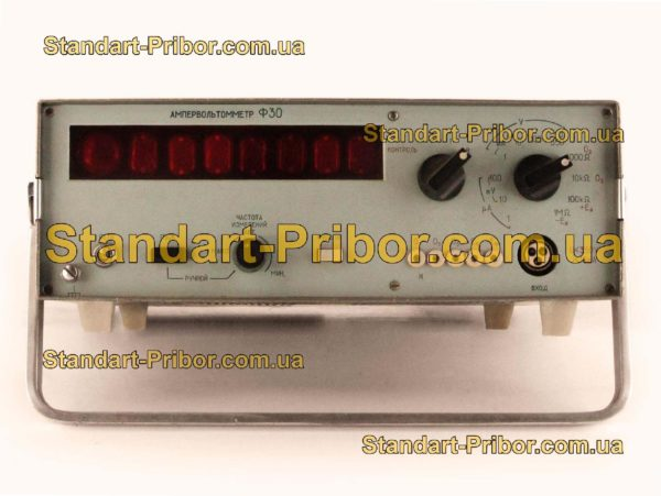 Ф30 ампервольтомметр - изображение 2