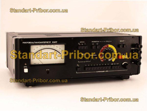Ф3017 вольтамперметр лабораторный - фотография 1