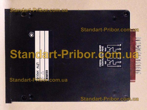Ф306К амперметр, вольтметр - изображение 8