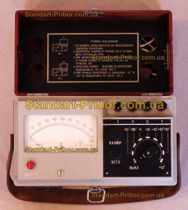 Ф410 омметр - фото 3