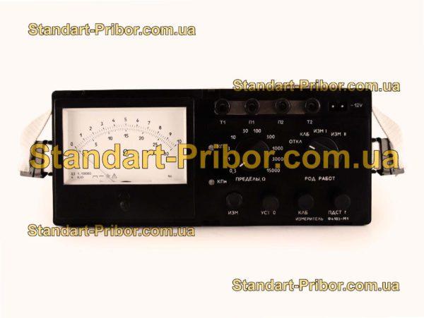 Ф4103 омметр, измеритель сопротивления заземления - фото 3