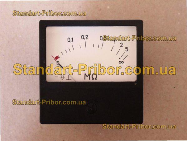 Ф4106 мегаомметр, прибор контроля изоляции - изображение 2