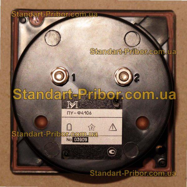 Ф4106 мегаомметр, прибор контроля изоляции - фотография 4