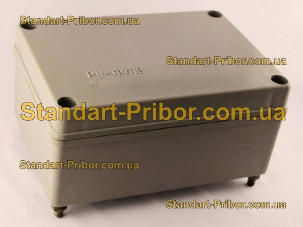 Ф419 омметр, прибор контроля изоляции - фотография 1