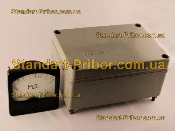 Ф419 омметр, прибор контроля изоляции - изображение 2