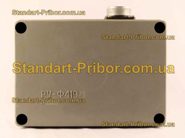 Ф419 омметр, прибор контроля изоляции - фото 6