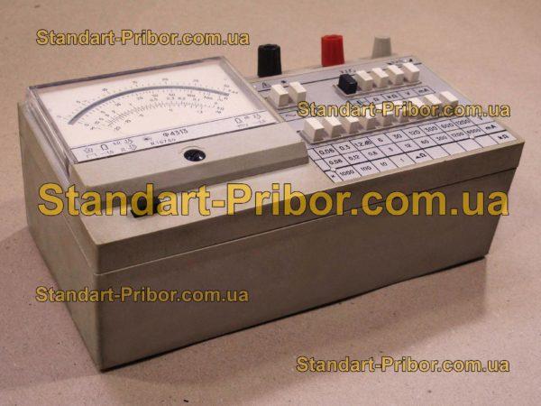 Ф4313 тестер, прибор комбинированный - фотография 1