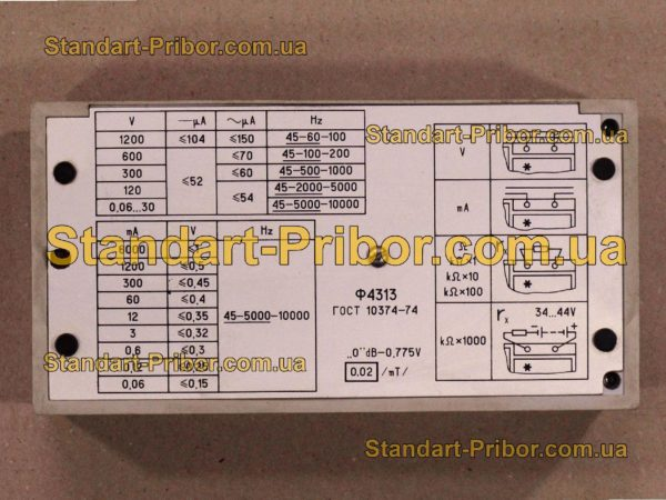 Ф4313 тестер, прибор комбинированный - фото 3