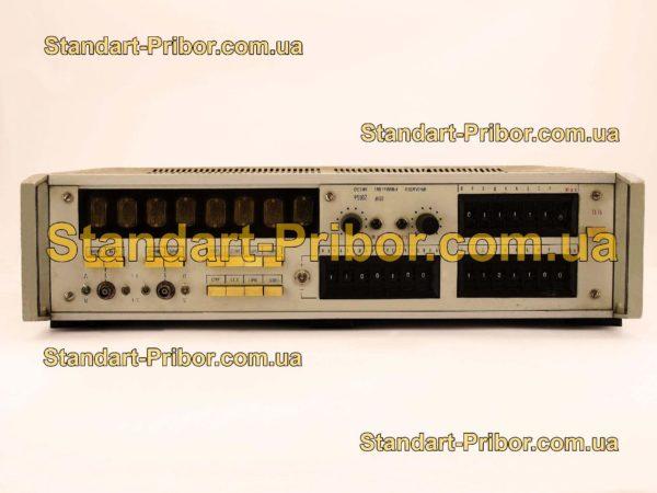 Ф5007 счетчик программный - изображение 2