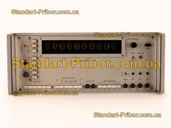 Ф5034 частотомер - изображение 2