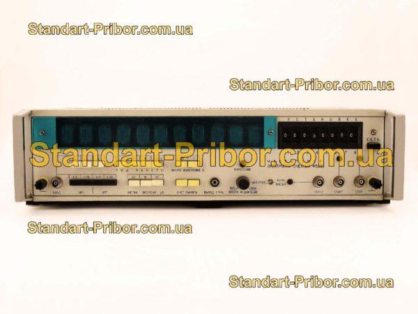 Ф5035 частотомер - изображение 2