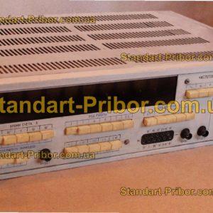 Ф5041 частотомер-хронометр - фотография 1