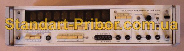 Ф5041 частотомер-хронометр - фото 3