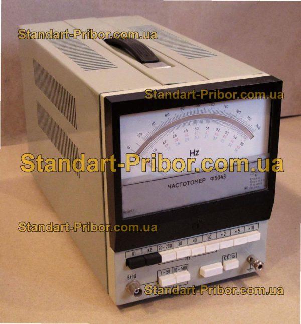 Ф5043 частотомер - фотография 1
