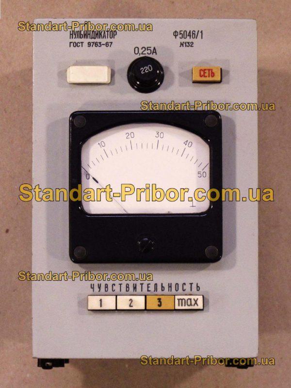 Ф5046/1 нуль-индикатор - изображение 2