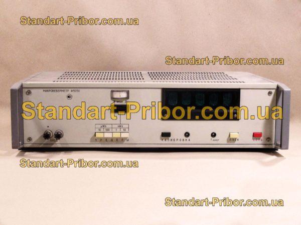 Ф5050 веберметр лабораторный - изображение 2