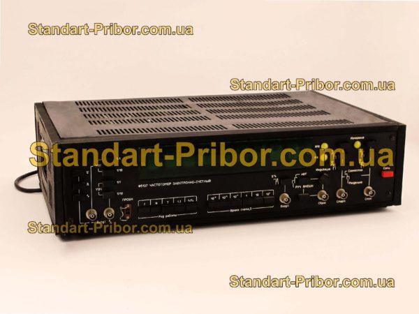 Ф5137 частотомер электронно-счетный - фотография 1