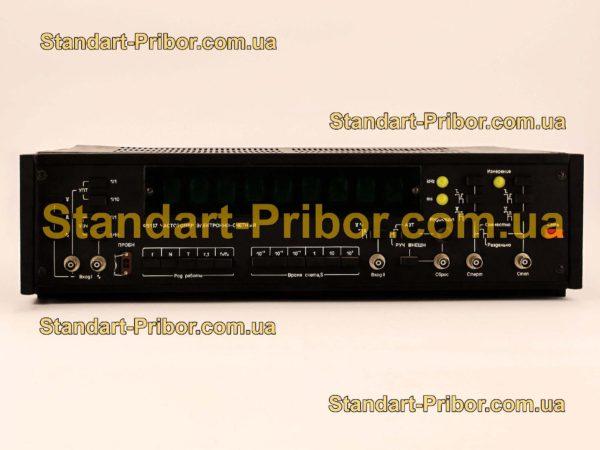 Ф5137 частотомер электронно-счетный - изображение 2