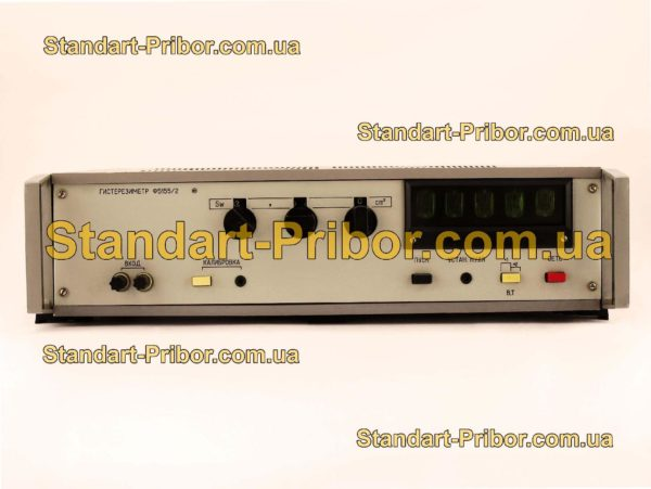 Ф5155/2 гистерезиметр - изображение 2