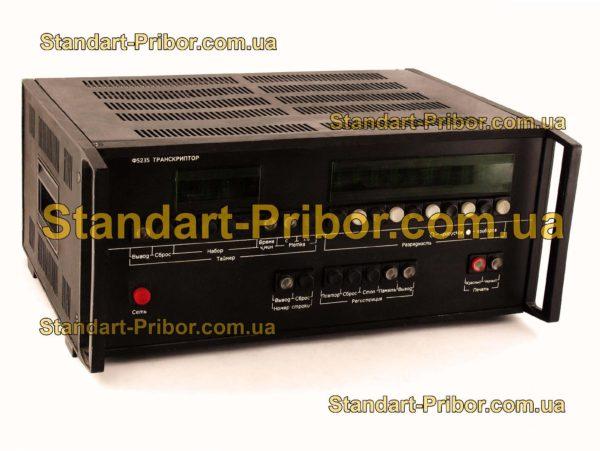 Ф5235 транскриптор - фотография 1