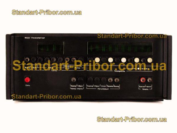 Ф5235 транскриптор - изображение 2