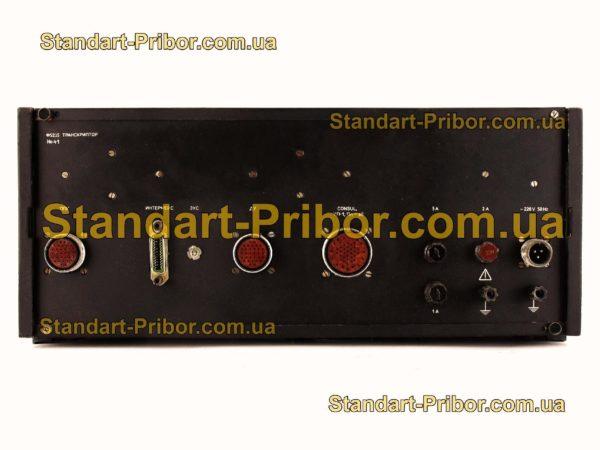 Ф5235 транскриптор - фотография 4