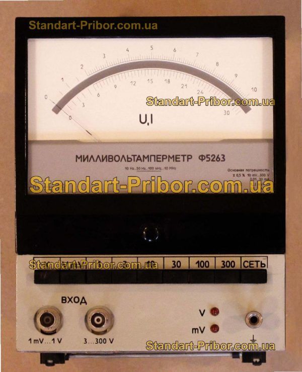 Ф5263 вольтамперметр лабораторный - фото 3