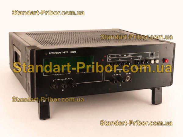Ф5273 вольтамперметр лабораторный - фотография 1